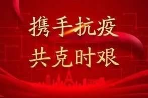 """中国医疗专家组为赤道几内亚抗疫带来""""希望之光"""""""