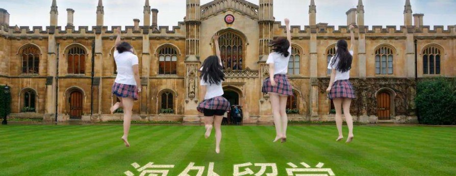 秋季学期在即 中国学生的美国留学之路如何继续?