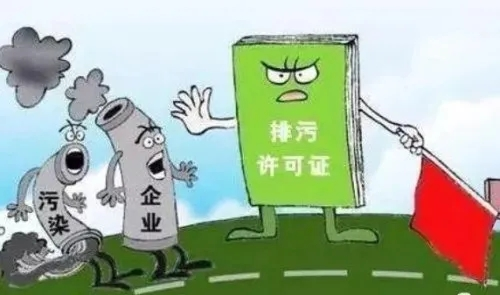 广东3月起施行《排污许可管理条例》 最高罚款100万元