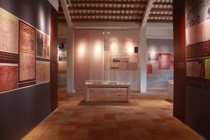 海口埠银信博物馆