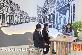 得闲倾偈--带你走进台山华侨文化博物馆(中)
