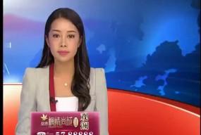 申请农产品地理标志 助力推广台山青蟹