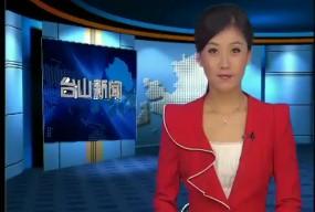"""市地税局荣获""""广东省文明单位""""称号"""