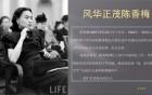 百年侨事:第一位进入美国白宫工作的华裔是谁?