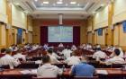 市政府召开党组会议和常务会议