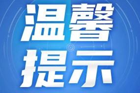 2至6日台山有强雷雨,请注意防御!