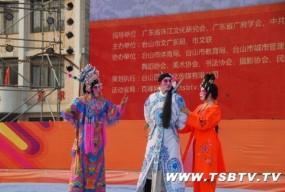 粤曲粤剧表演专场为首届广侨文化艺术节画上完满句号