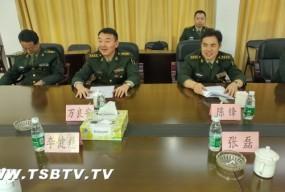 市委书记张磊率队到江门军分区开展春节拥军慰问