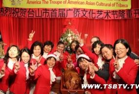美国美亚文化交流协会艺术团庆祝首届广侨文化艺术节胜利开幕