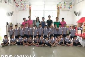 华裔青少年夏令营:寻根台山 交流文化