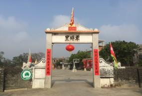 """长塘草坪村:探索乡村振兴+旅游 成""""网红""""打卡点"""