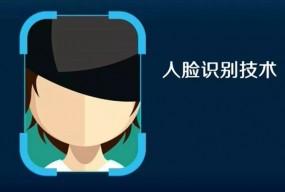 社保年审全年均可年审 还能刷脸识别