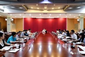 谢少谋主持召开市政府党组(扩大)会议和常务会议