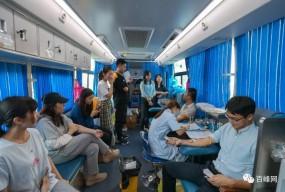 市广播电视台:参与无偿献血 奉献爱心