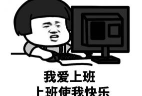 """@新入职毕业生和实习生,你有一份税收优惠""""见面礼""""!"""