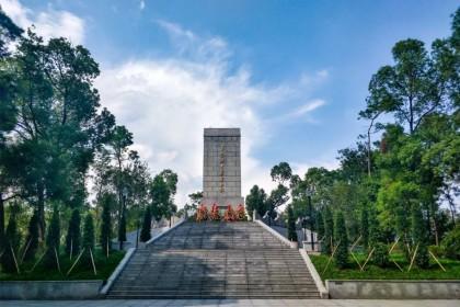 【红色印记】台山革命烈士陵园