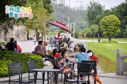 小长假首日,台山旅游人气旺