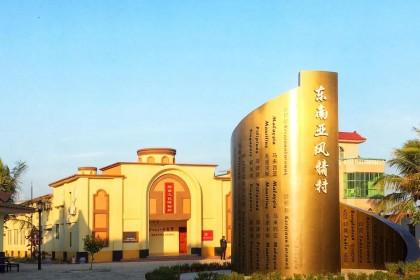 又一网红打卡地亮相台山,这座归侨文化博物馆火了!
