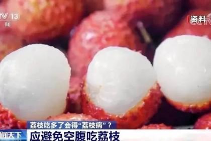 吃这种水果会引发低血糖?吃了还会被查出酒驾?真相来了