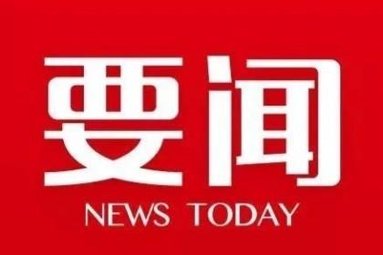 广东警方破获产销假冒品牌母婴用品案:缴获奶嘴11.2万个、奶瓶1.2万个