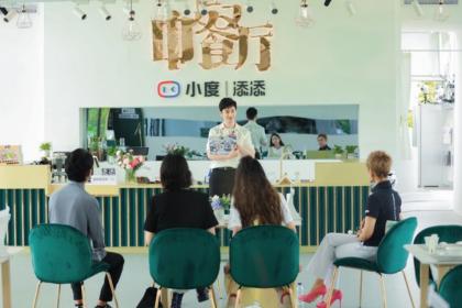 《中餐厅5》首播收视第一 合伙人晋升大厨看点多