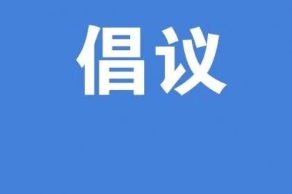 台山市12-14岁人群新冠疫苗开打!